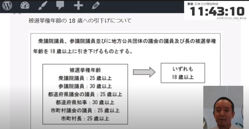 N国・浜田聡氏「被選挙権年齢を引き下げたい」 法案提出を検討 | 選挙NEXT
