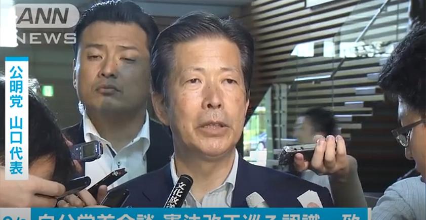 公明党 山口那津男代表