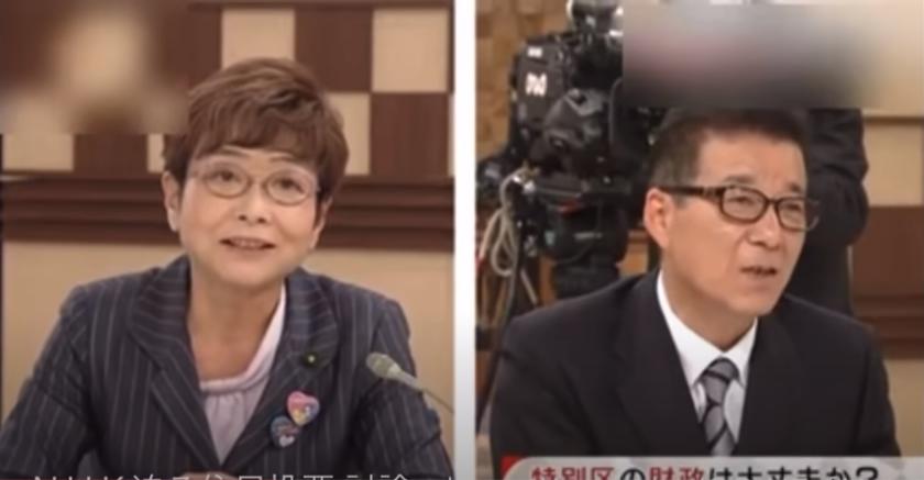 NHK 迫る住民投票討論