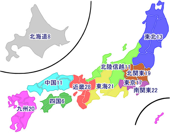 衆議院(比例代表選出)議員の選挙区