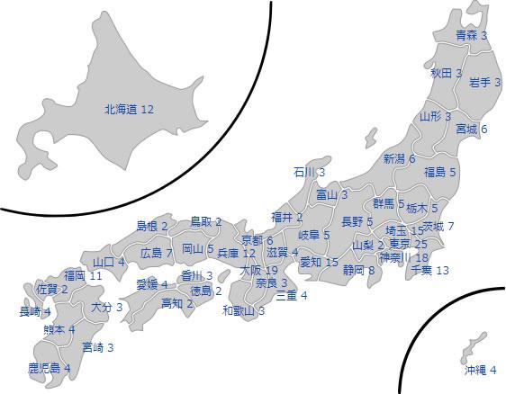 各都道府県の小選挙区数(2017年改正時)